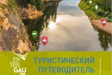 Enter Gauja Tourism Guide in Russian